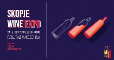 Skopje-Wine-Expo-1-800x445