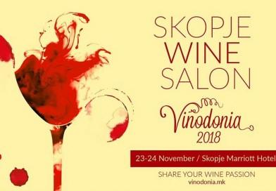Винодонија 2018 ќе заврши со ексклузивна Гала вечера
