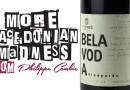 Tikveš Chateaux & Domainеs претставени на најголемиот саем за вино ProWein 2019