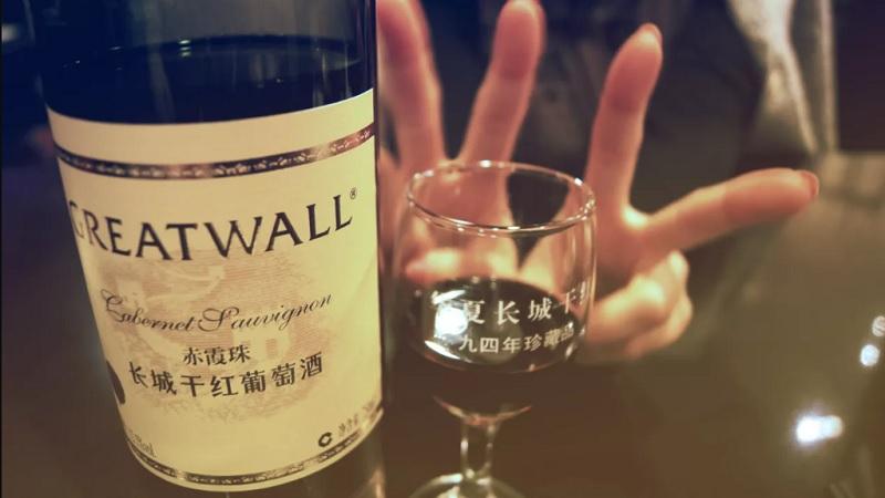 kinesko vino