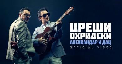 aleksandar i dac