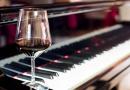 Музиката и вино…