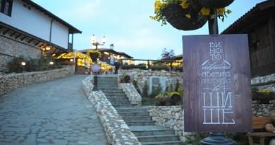 10105-Basic makedonsko selo 1