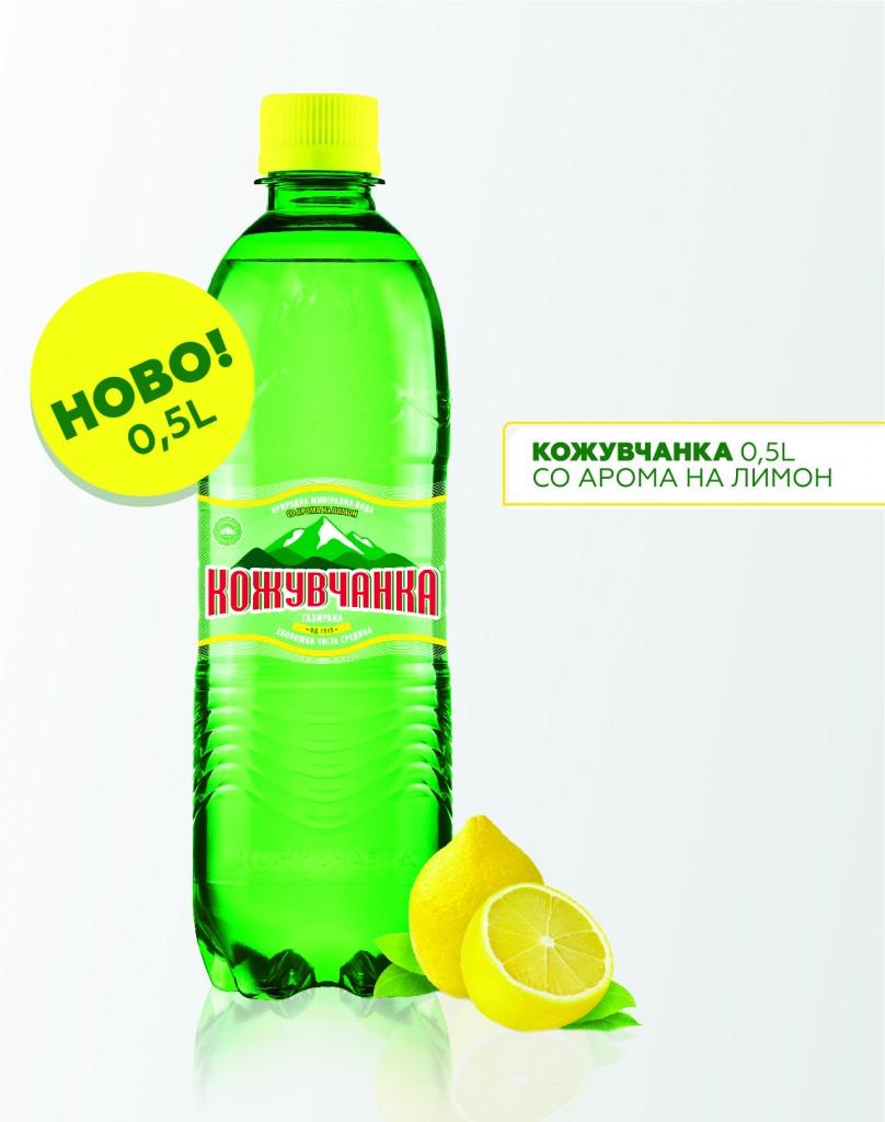 Кожувчанка-05L-лимон