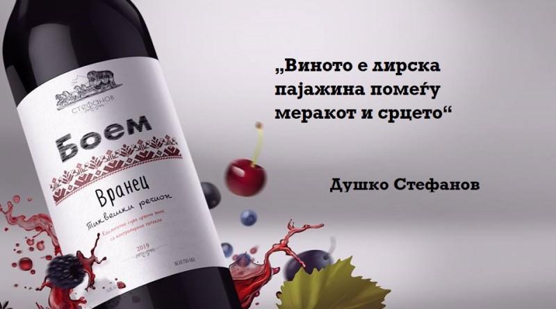 mislа-5433