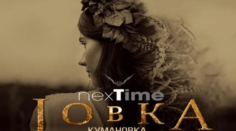 nextime-jovka