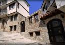 Добредојдовте во Охрид