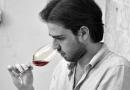 Дегустација на вино